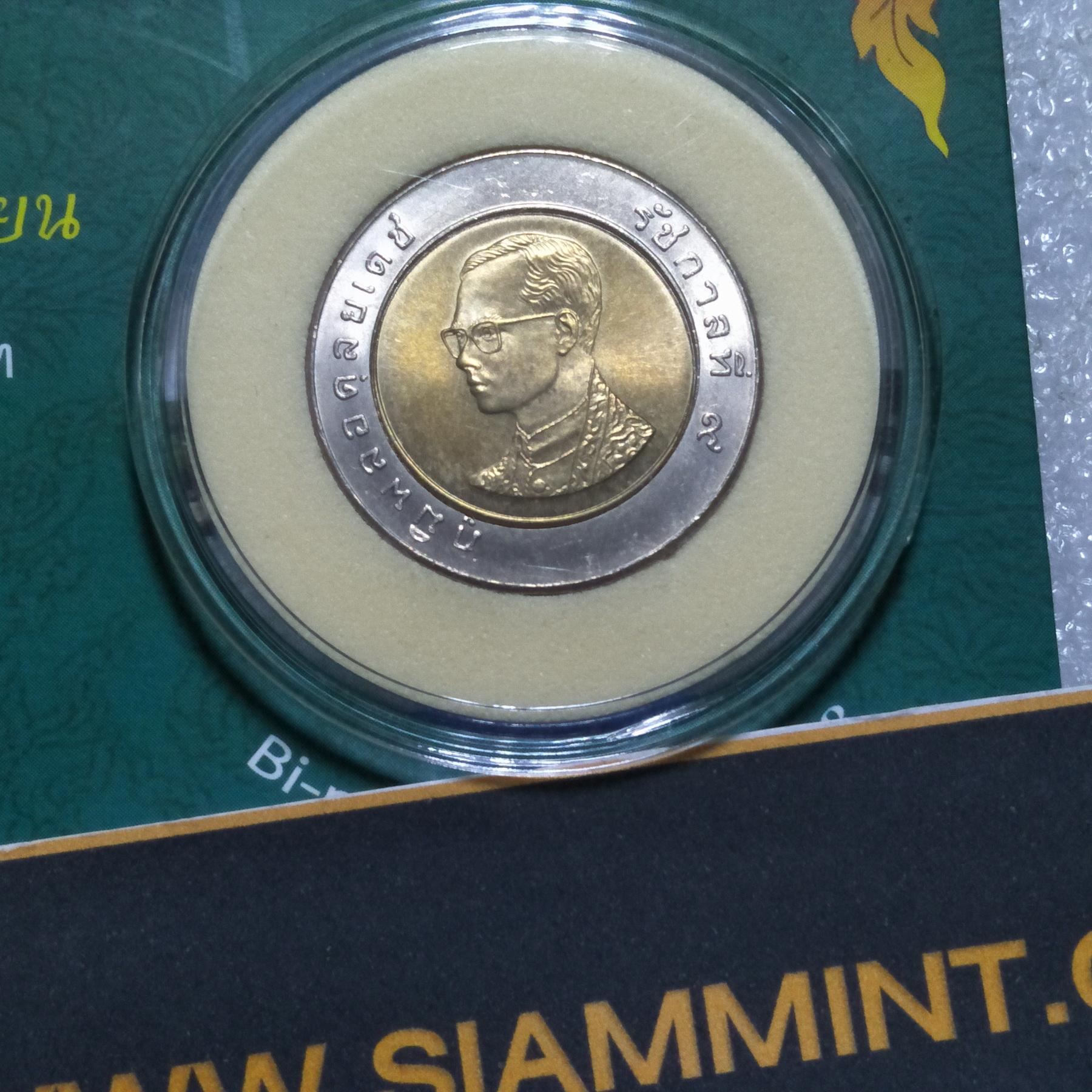เหรียญ 10 บาท 2531 UNC (แพคเขียว)