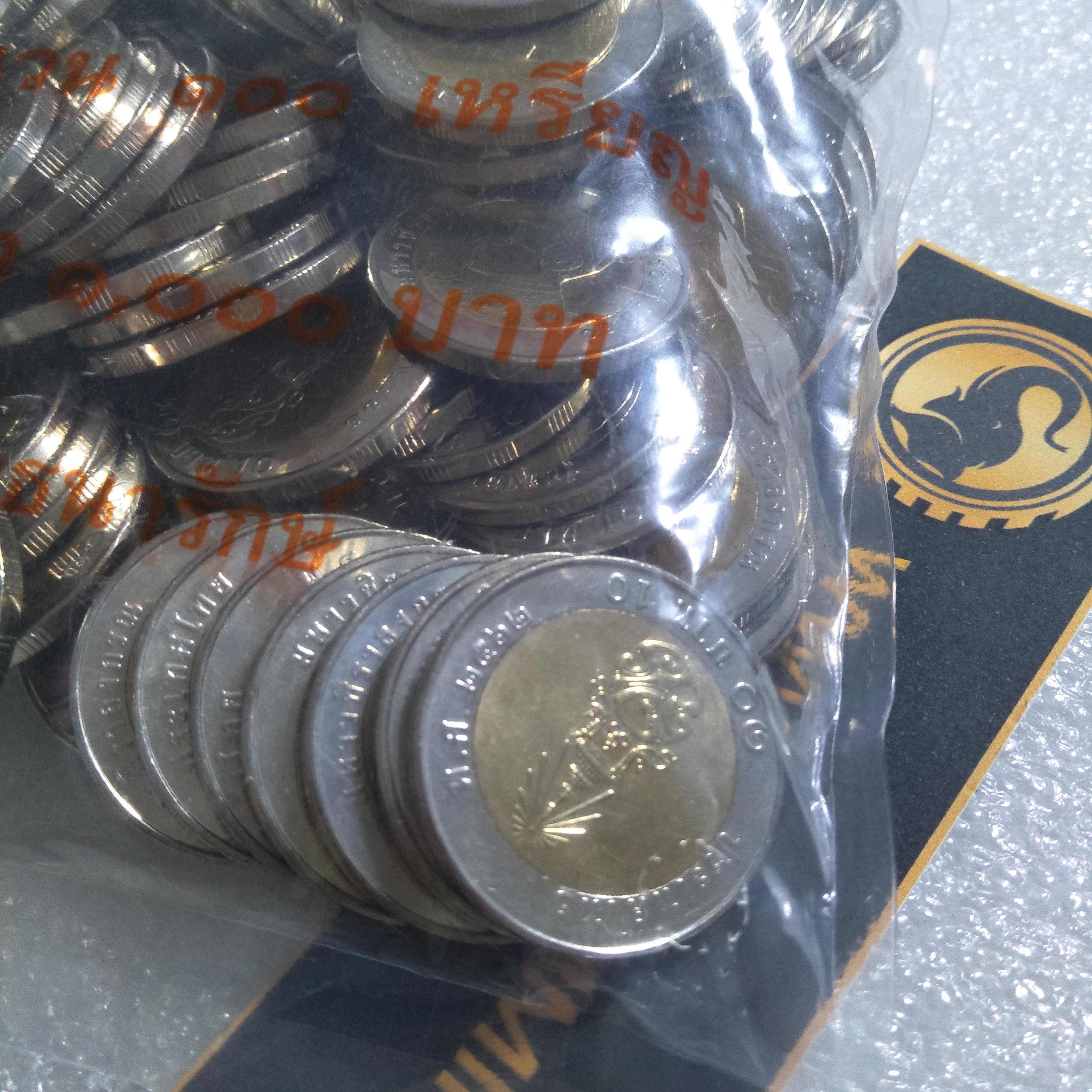 เหรียญ 10 บาท 2562 ยกถุง UNC