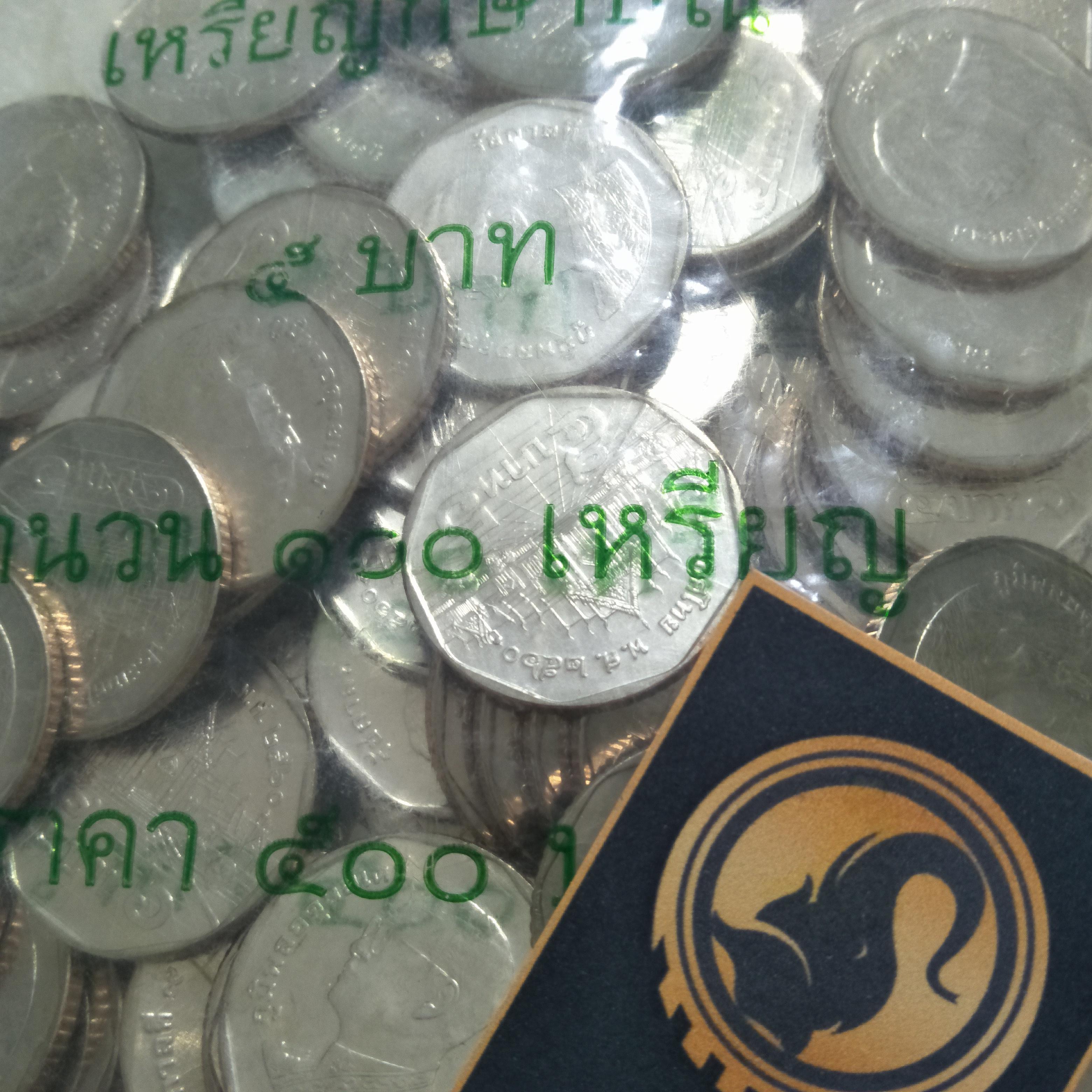 เหรียญ 5 บาท 2560 ยกถุง UNC