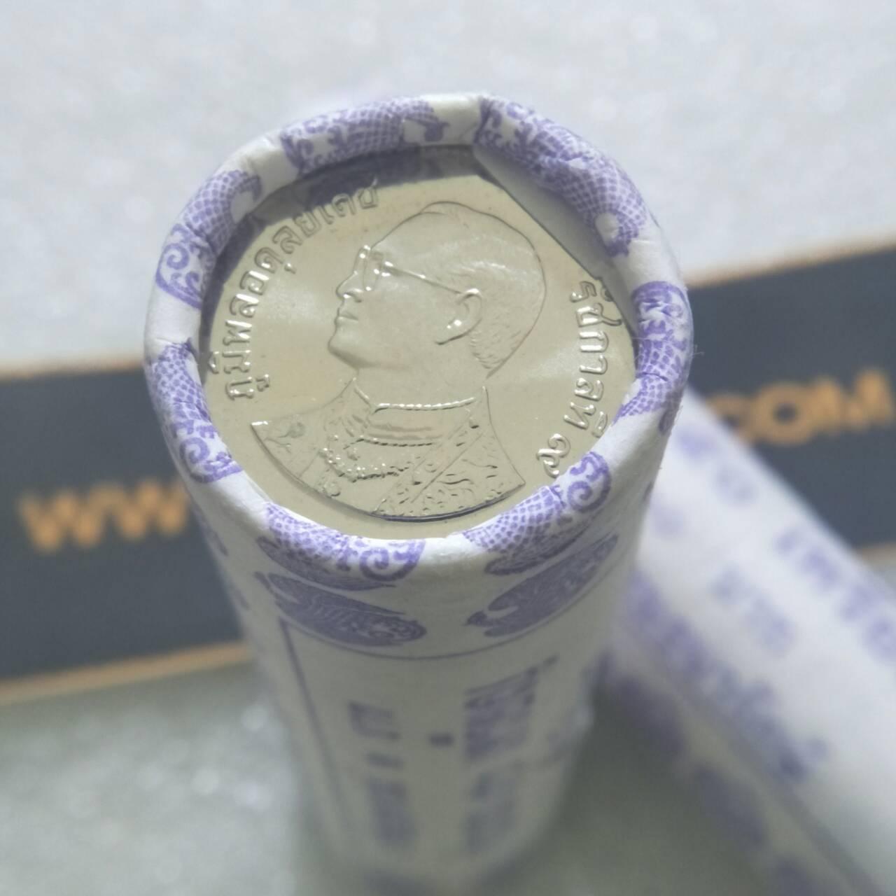 เหรียญ 2 บาท 2548 UNC (แบบหลอด)