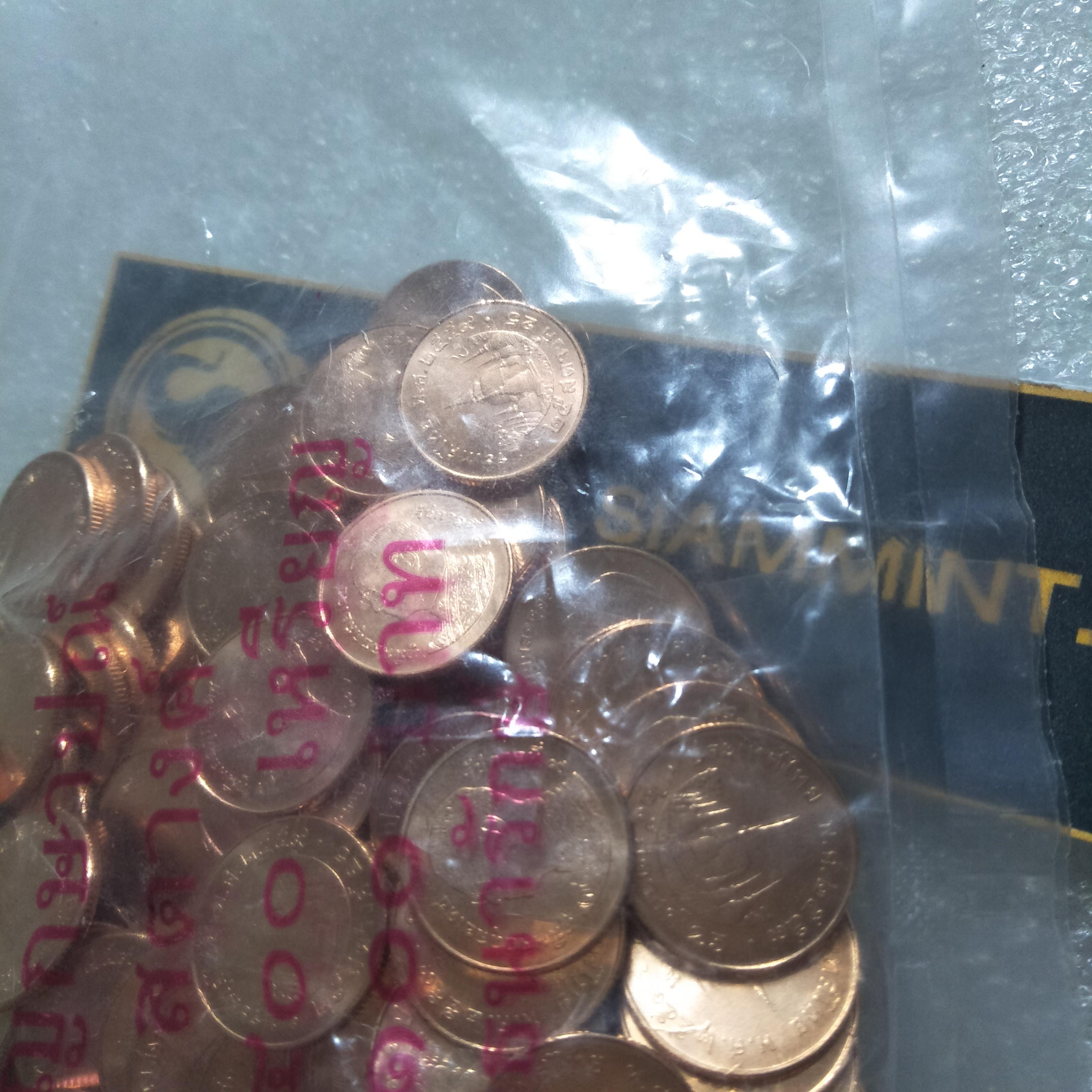 เหรียญ 25 สตางค์ 2559 ยกถุง UNC