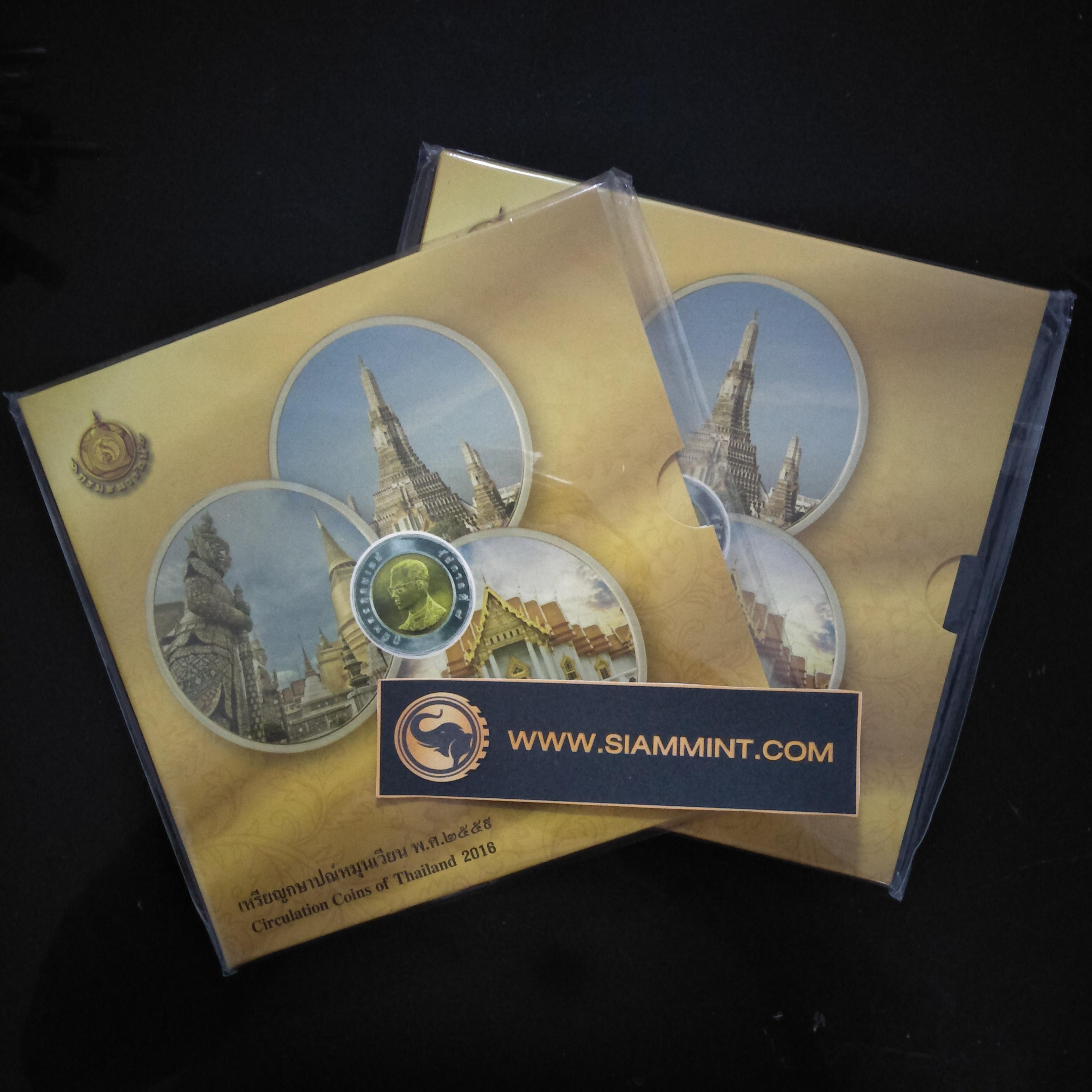 แผงเหรียญหมุนเวียนประจำปี 2559