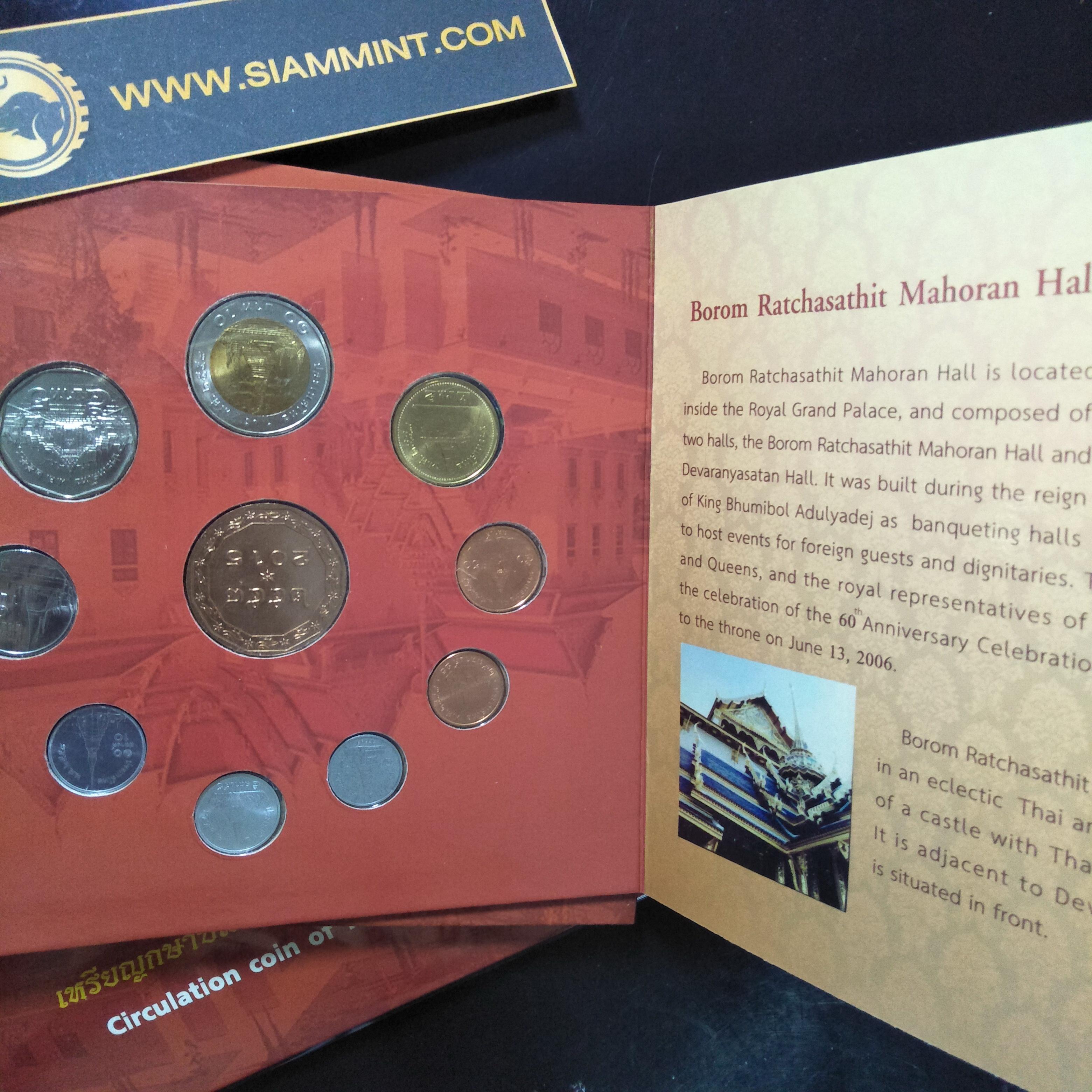 แผงเหรียญหมุนเวียนประจำปี 2558