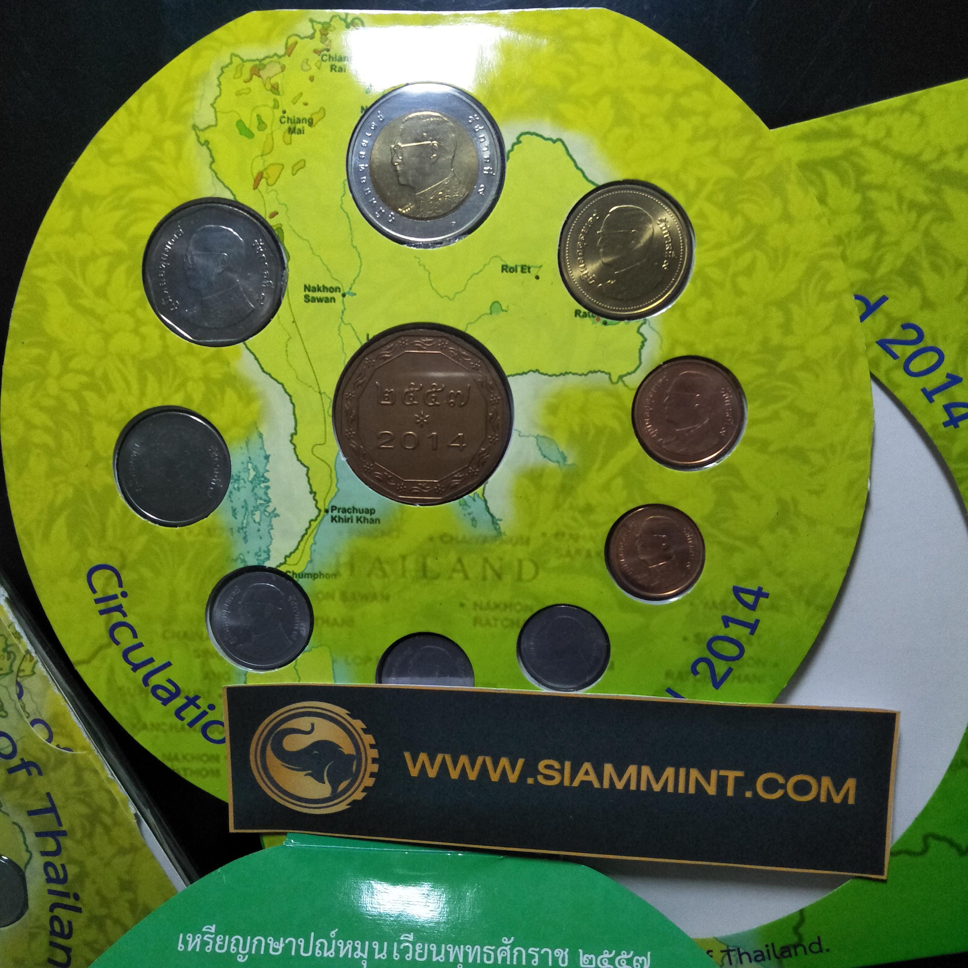 แผงเหรียญหมุนเวียนประจำปี 2557
