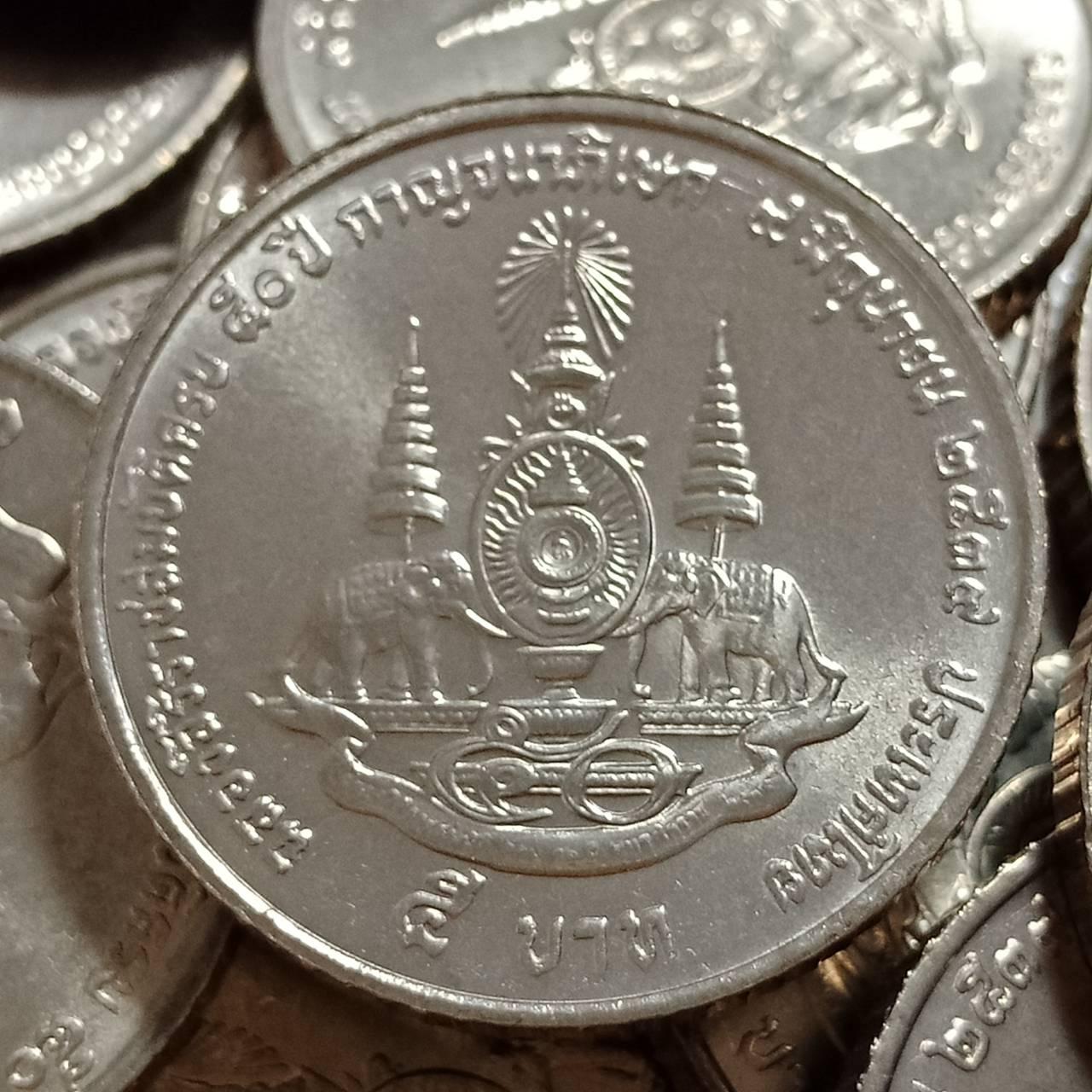 เหรียญ 5 บาท 2539 กาญจนาฯ ไม่ผ่านใช้ UNC