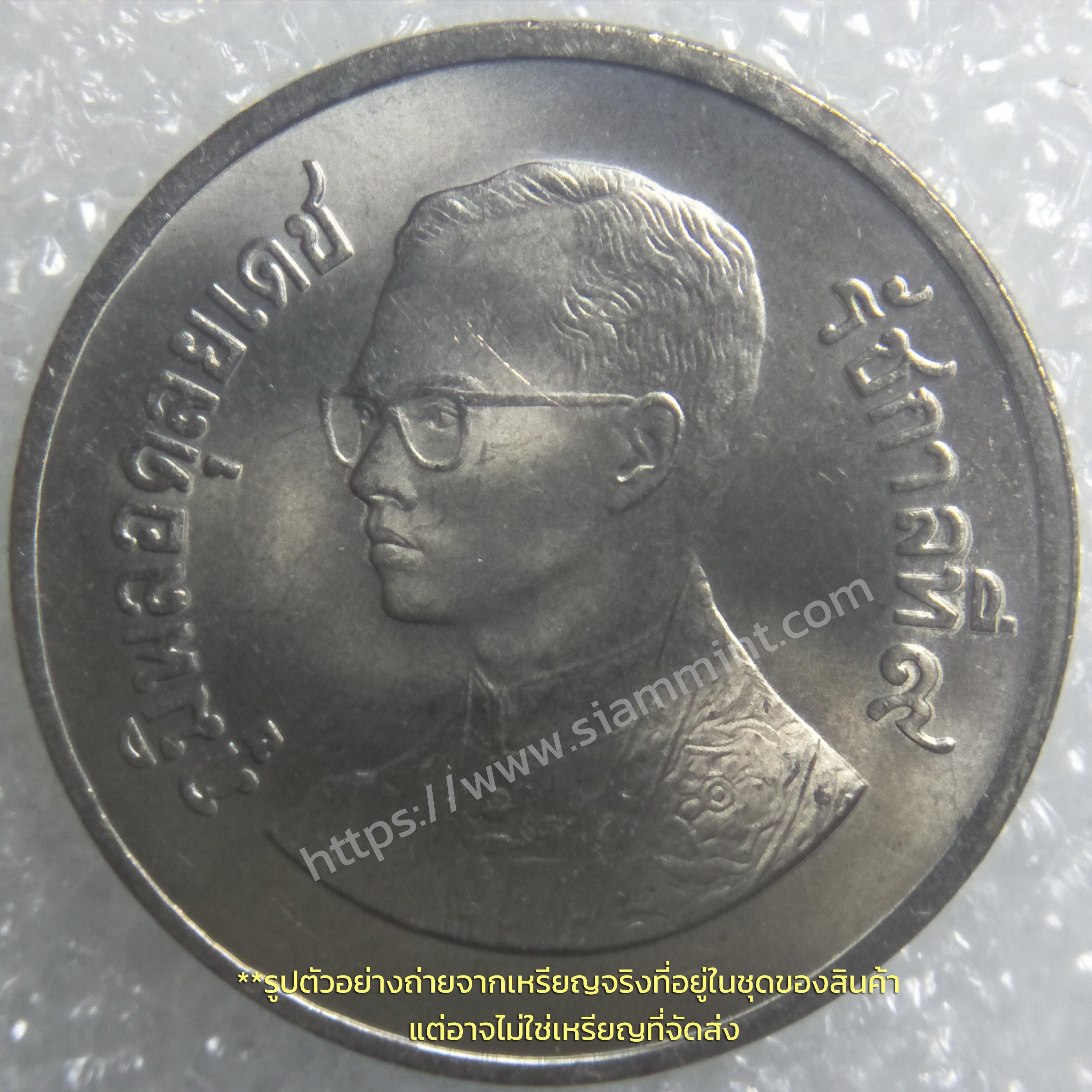 เหรียญ 1 บาท 2525 โค้ด 26 ไม่ผ่านใช้ (UNC) แกะถุง