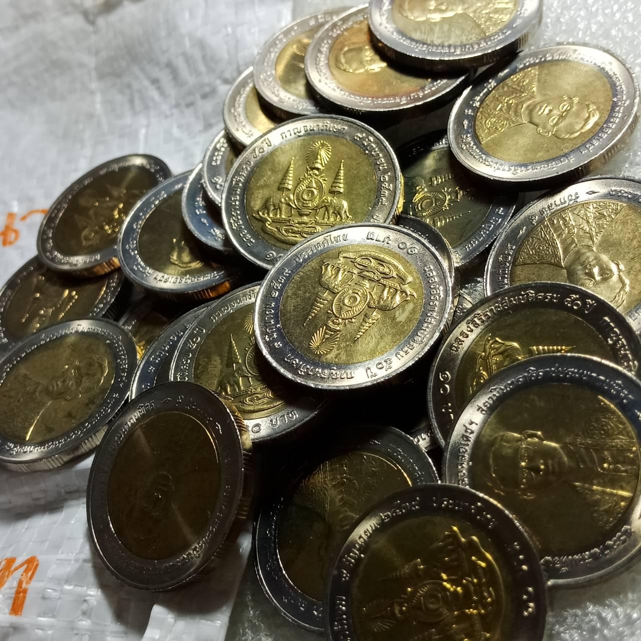 เหรียญ 10 บาท 2539 กาญจนาฯ ไม่ผ่านใช้ UNC