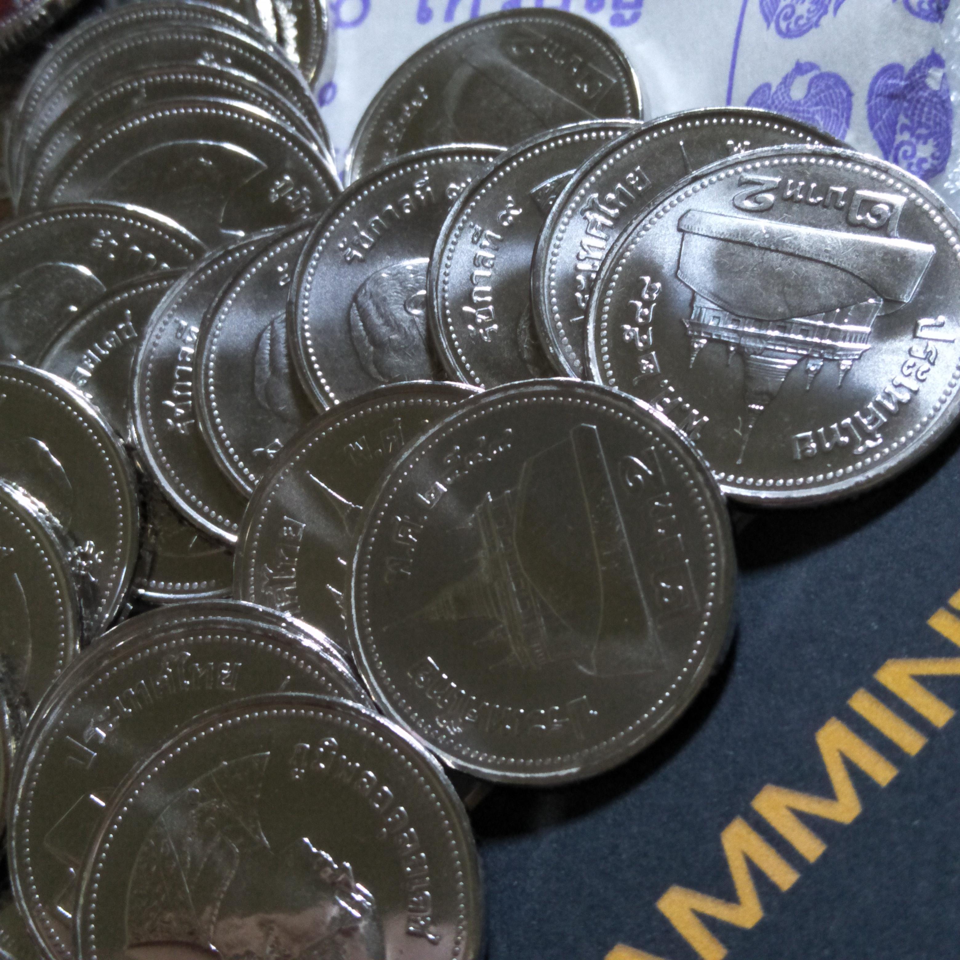 เหรียญ 2 บาท 2548 ไม่ผ่านใช้ UNC