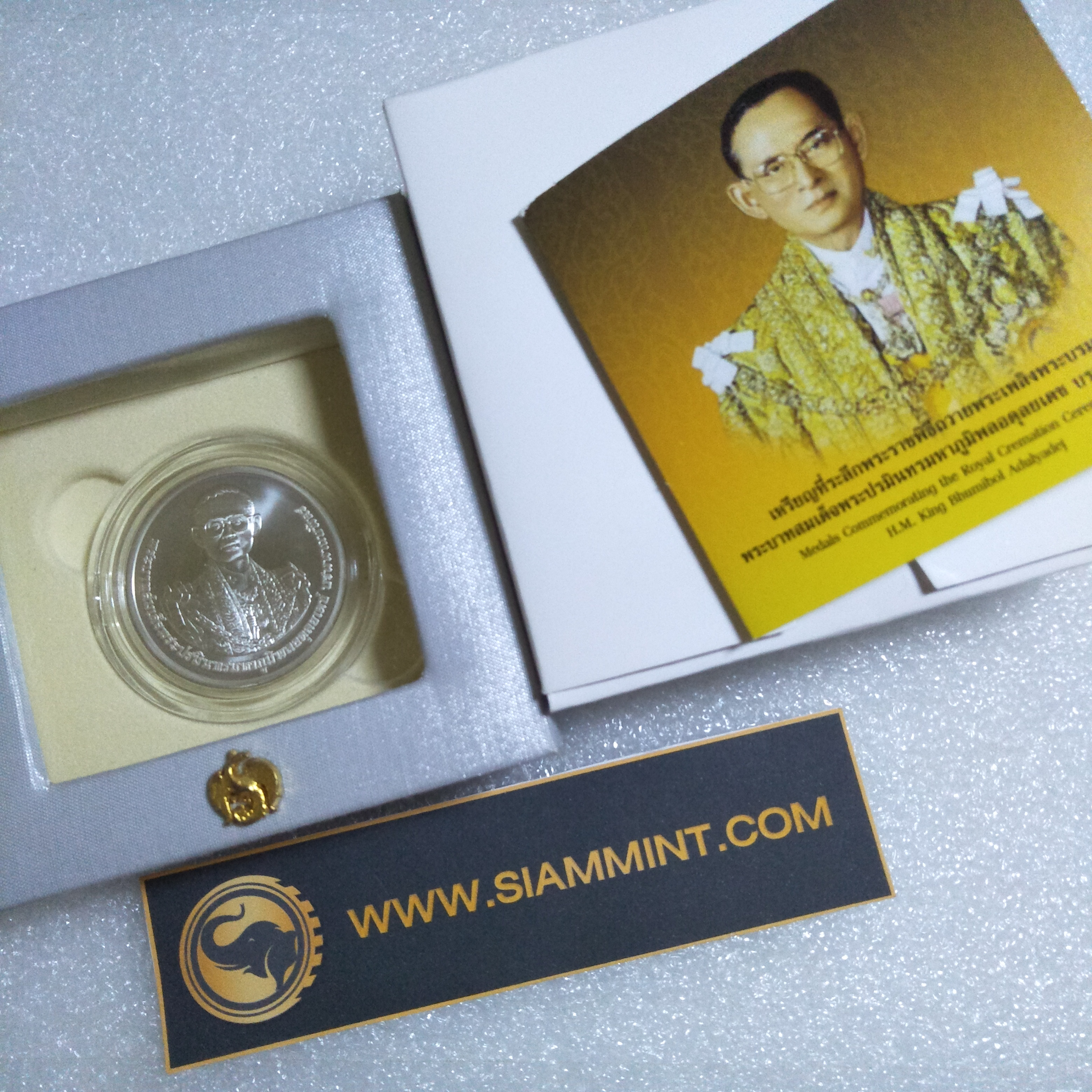 เหรียญที่ระลึกพระราชพิธีถวายพระเพลิงรัชกาลที่ 9 เนื้อเงิน