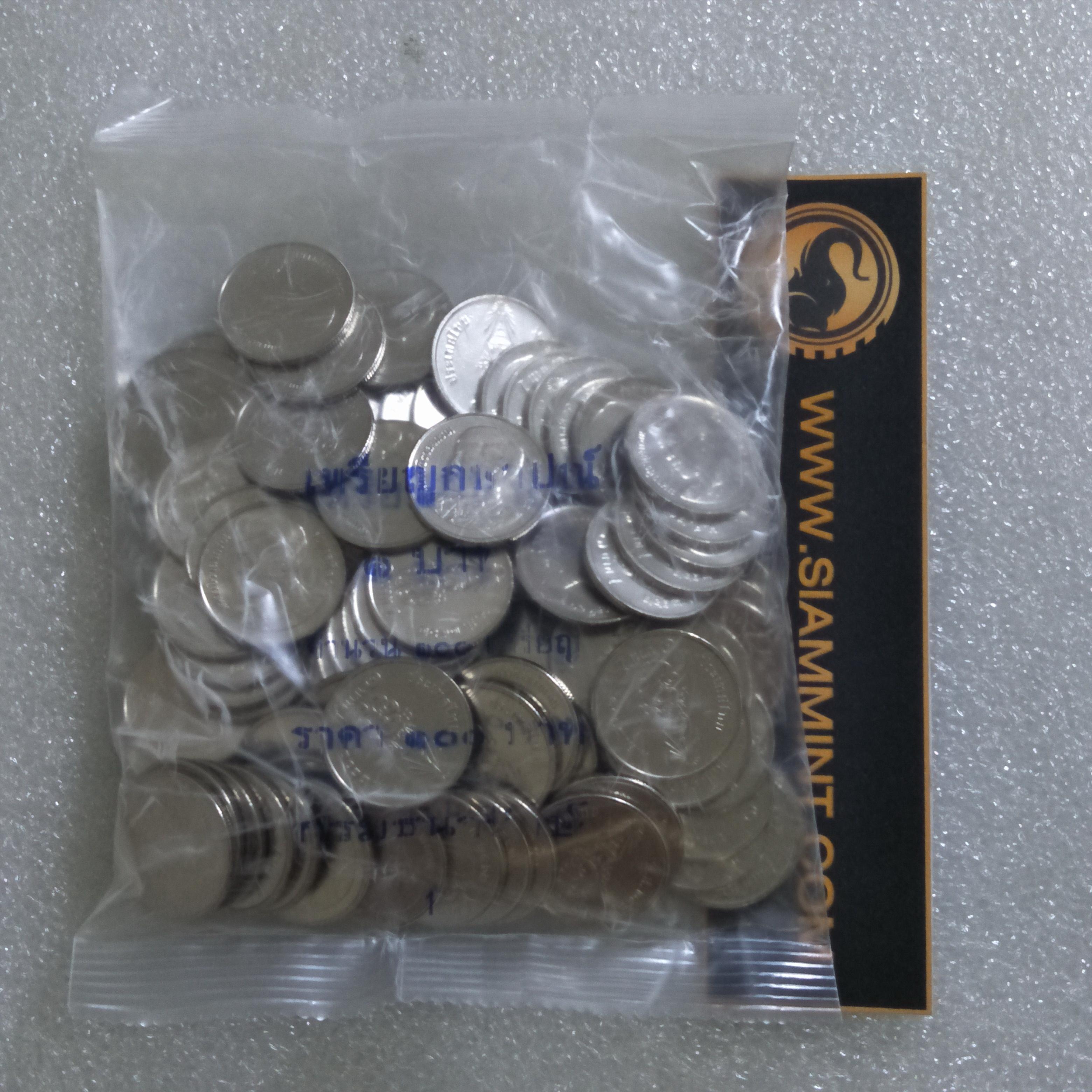เหรียญ 1 บาท 2562 ยกถุง UNC