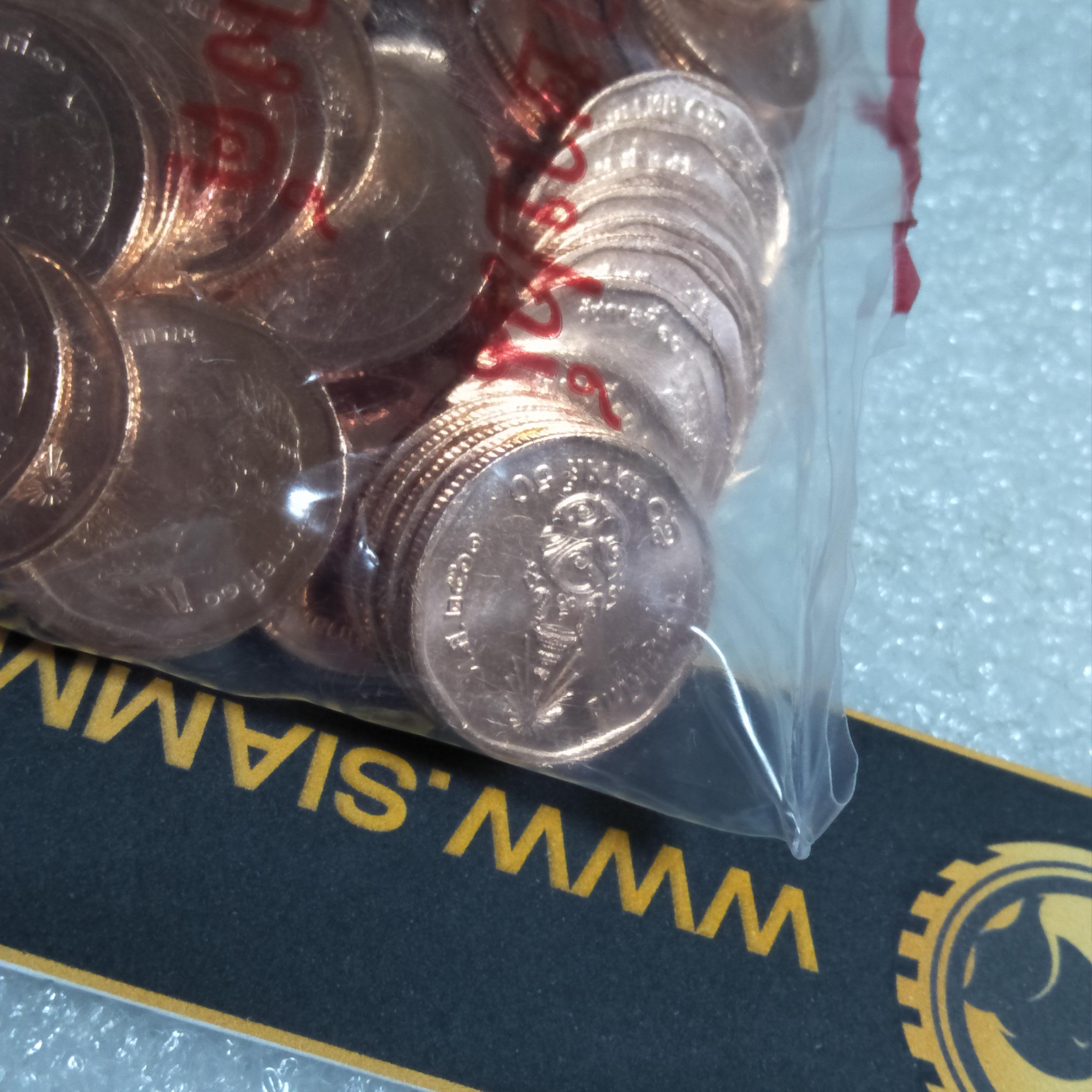 เหรียญ 50 สตางค์ 2561 ยกถุง UNC
