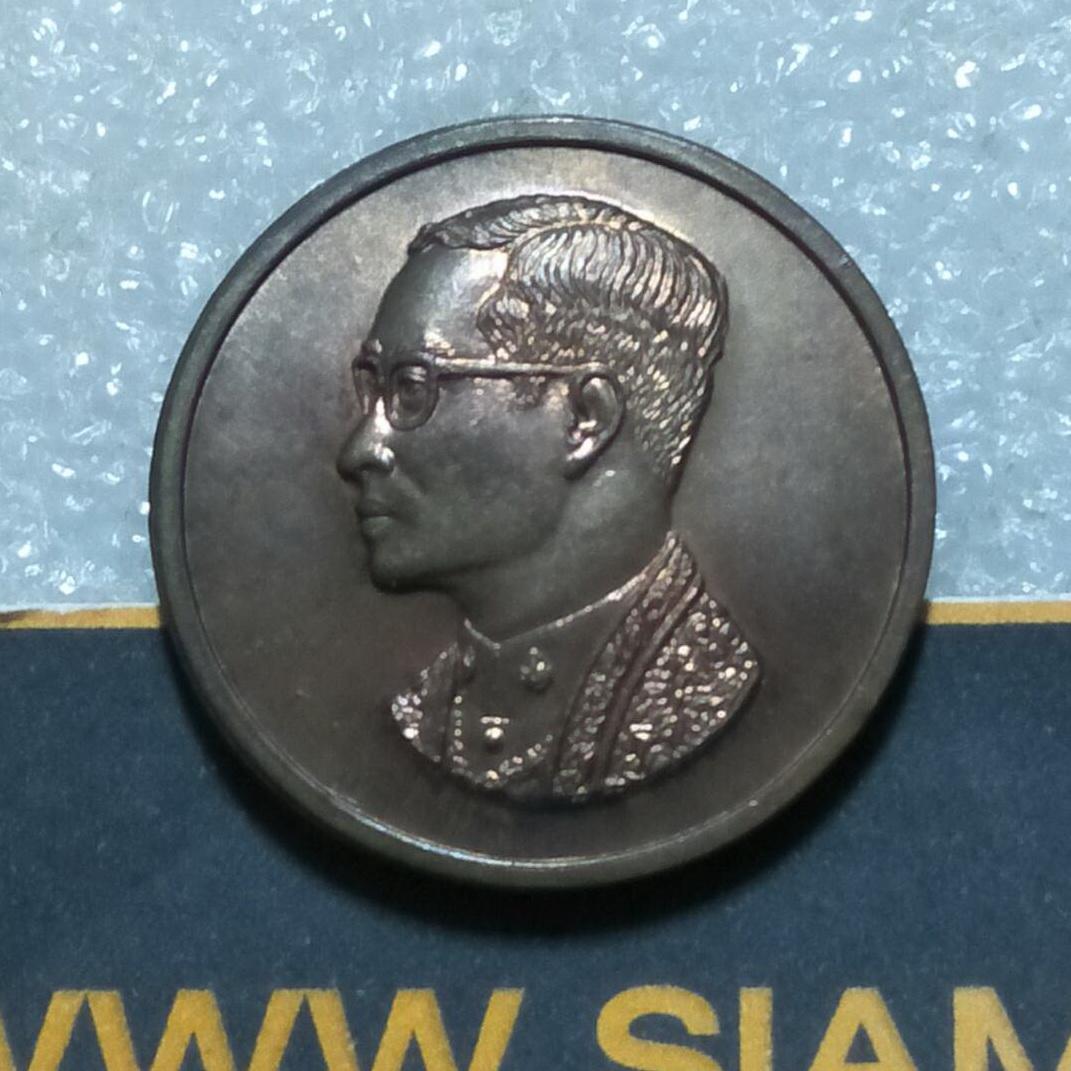 เหรียญคุ้มเกล้า เนื้อนวะ พ.ศ. 2522 เหรียญที่ระลึกรัชกาลที่ 9 พิธีเด่น