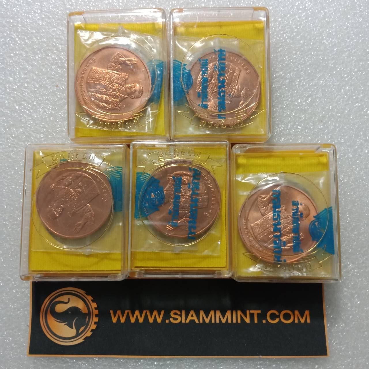 เหรียญทรงยินดี ที่ระลึกรัชกาลที่ 9 พ.ศ.2549 เนื้อทองแดง