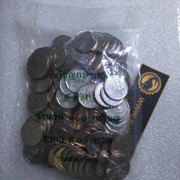 เหรียญ 5 บาท 2562 ยกถุง UNC
