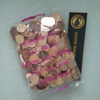 เหรียญ 25 สตางค์ 2562 ยกถุง UNC