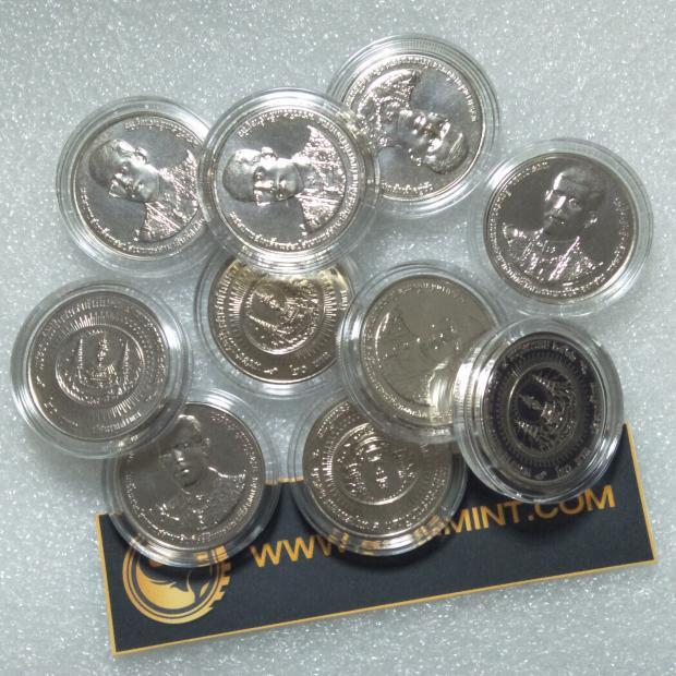เหรียญ 20 บาทที่ระลึกพระบรมราชาภิเษก รัชกาลที่ 10