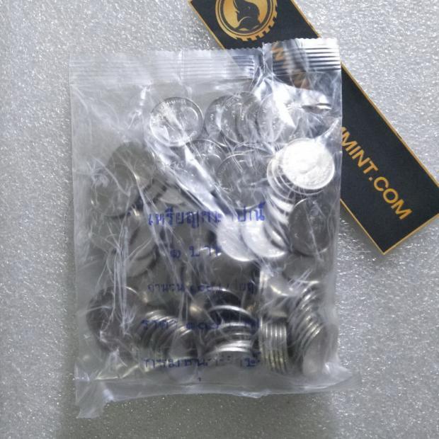 เหรียญ 1 บาท 2561 ยกถุง UNC