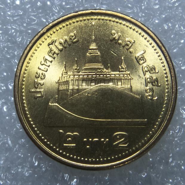 เหรียญ 2 บาท 2559 ไม่ผ่านใช้ UNC