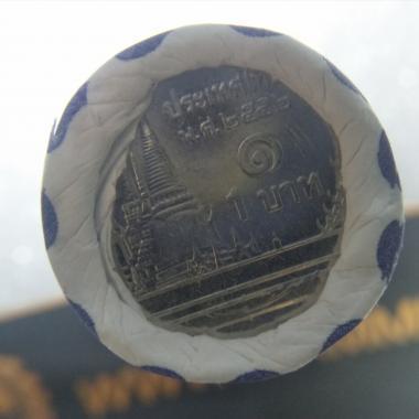 เหรียญ 1 บาท 2552 UNC แบบหลอด