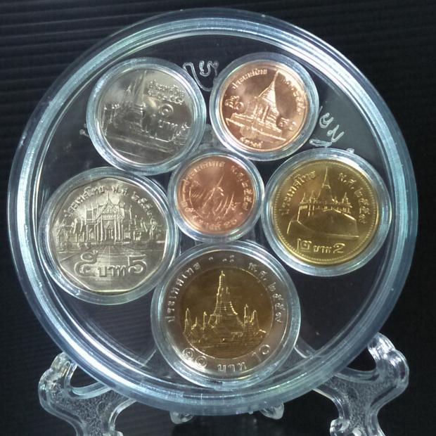 ชุดเหรียญหมุนเวียนรัชกาลที่ 9 ปี พ.ศ. 2559 บรรจุในตลับอะคริลิคพร้อมขาตั้ง