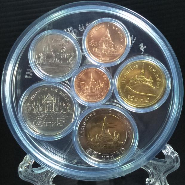 ชุดเหรียญหมุนเวียนรัชกาลที่ 9 ปี พ.ศ. 2560 บรรจุในตลับอะคริลิคพร้อมขาตั้ง